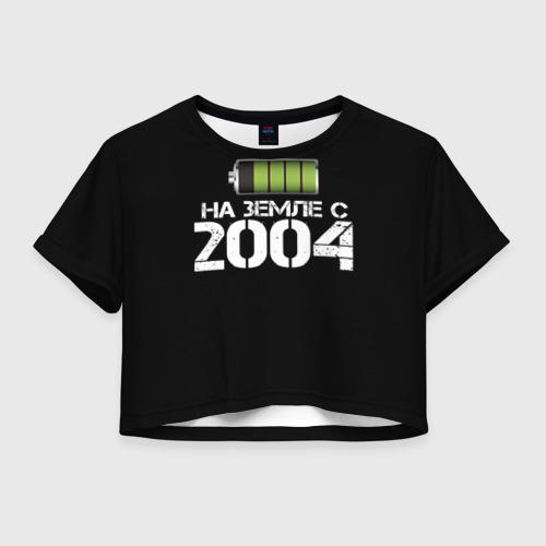Женская футболка Crop-top 3D На земле с 2004