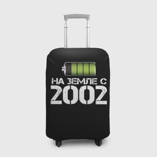 Чехол для чемодана 3D На земле с 2002