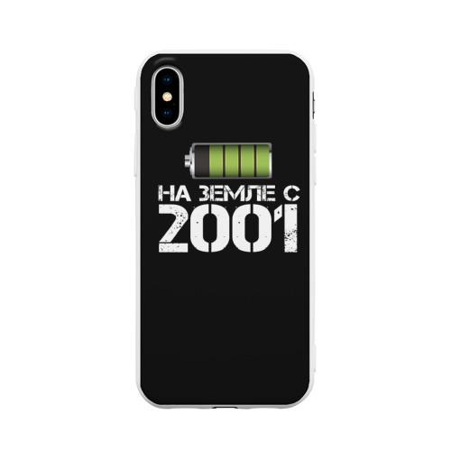 Чехол для iPhone X матовый На земле с 2001
