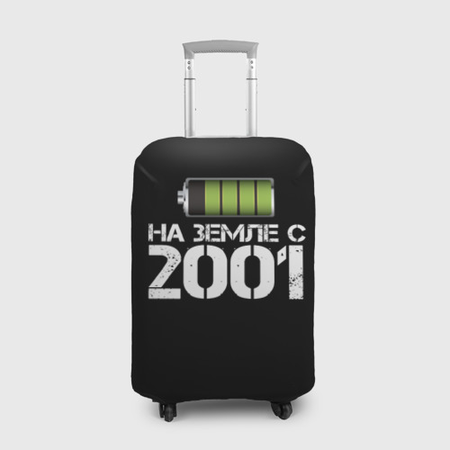 Чехол для чемодана 3D На земле с 2001