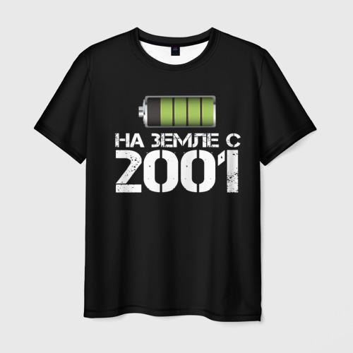 Мужская футболка 3D На земле с 2001