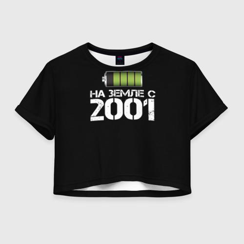 Женская футболка Crop-top 3D На земле с 2001
