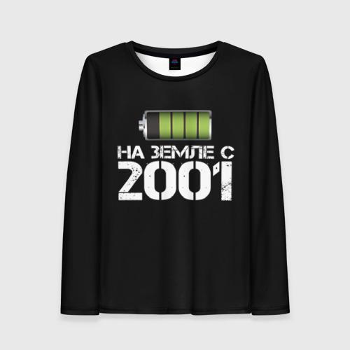 Женский лонгслив 3D На земле с 2001