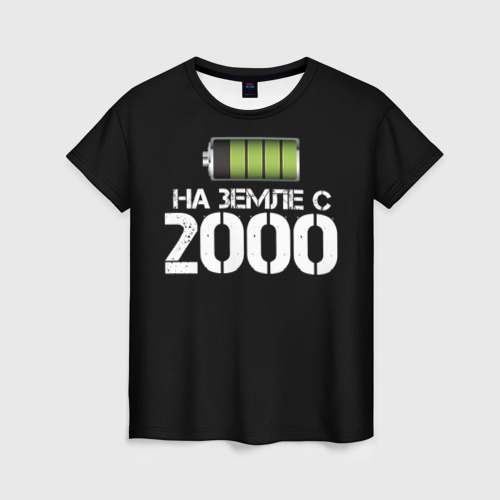Женская футболка 3D На земле с 2000