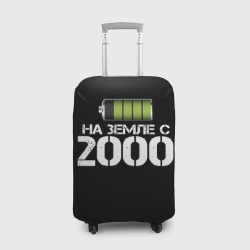 Чехол для чемодана 3D На земле с 2000