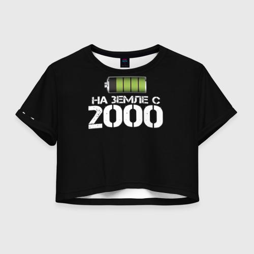 Женская футболка Crop-top 3D На земле с 2000