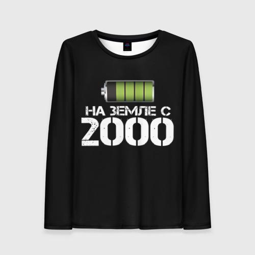 Женский лонгслив 3D На земле с 2000