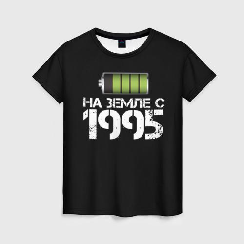 Женская футболка 3D На земле с 1995