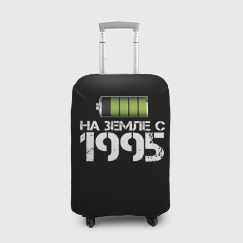 Чехол для чемодана 3D На земле с 1995