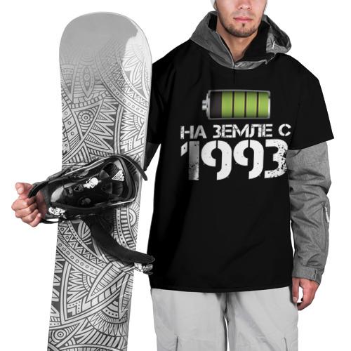 Накидка на куртку 3D На земле с 1993