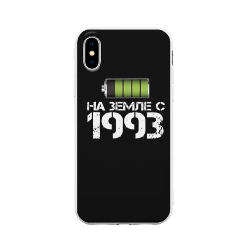 Чехол для iPhone X матовый На земле с 1993