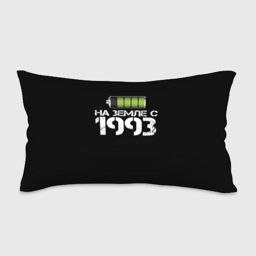 Подушка 3D антистресс На земле с 1993