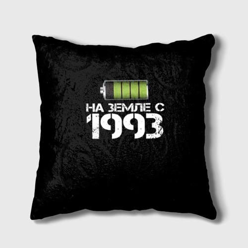 Подушка 3D На земле с 1993