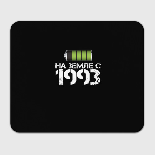 Коврик для мышки прямоугольный На земле с 1993