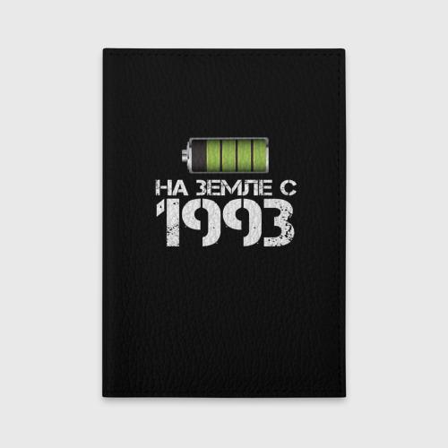 Обложка для автодокументов На земле с 1993