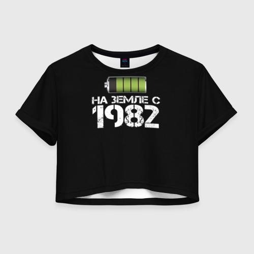Женская футболка Crop-top 3D На земле с 1982