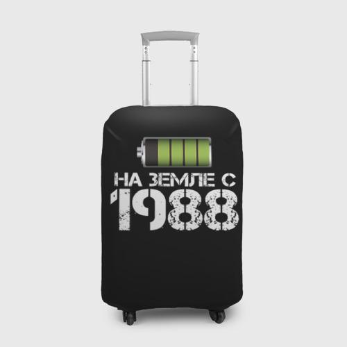 Чехол для чемодана 3D На земле с 1988