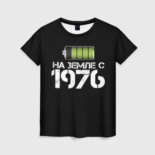 Женская футболка 3D На земле с 1976