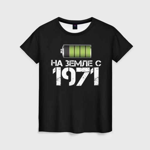 Женская футболка 3D На земле с 1971