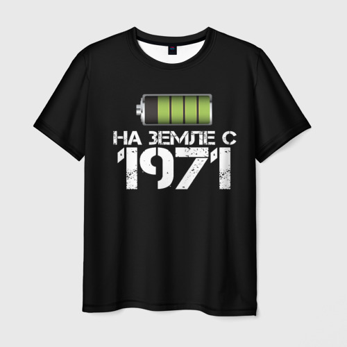 Мужская футболка 3D На земле с 1971
