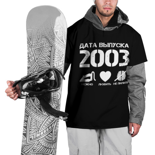 Накидка на куртку 3D Дата выпуска 2003