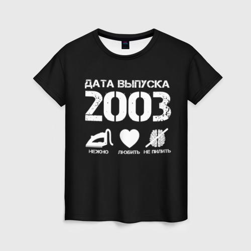 Женская футболка 3D Дата выпуска 2003