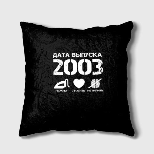 Подушка 3D Дата выпуска 2003