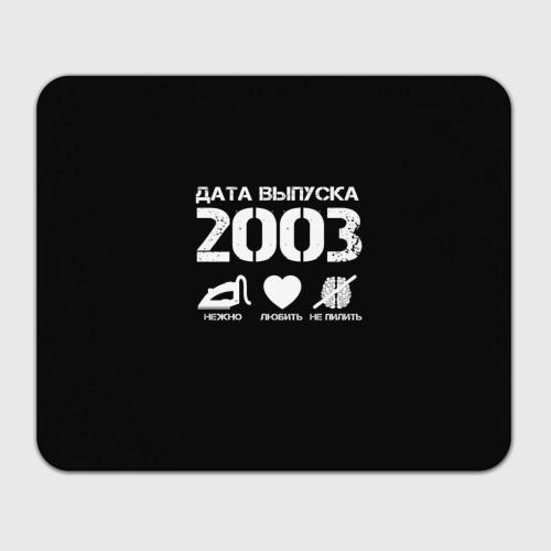 Коврик для мышки прямоугольный Дата выпуска 2003