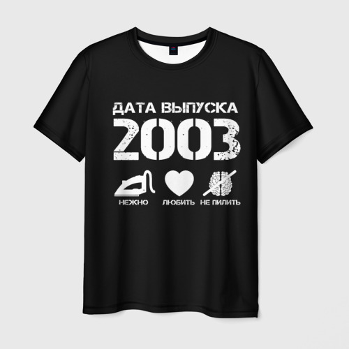 Мужская футболка 3D Дата выпуска 2003