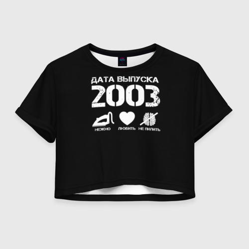 Женская футболка Crop-top 3D Дата выпуска 2003