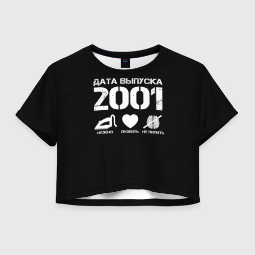 Женская футболка Crop-top 3D Дата выпуска 2001