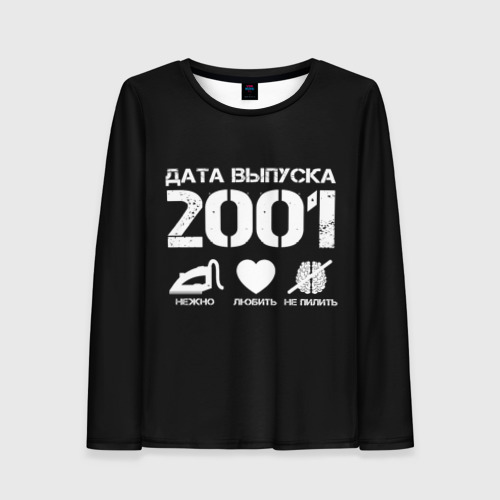 Женский лонгслив 3D Дата выпуска 2001