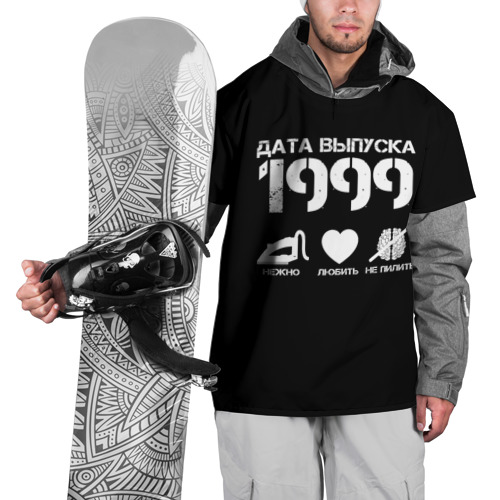 Накидка на куртку 3D Дата выпуска 1999