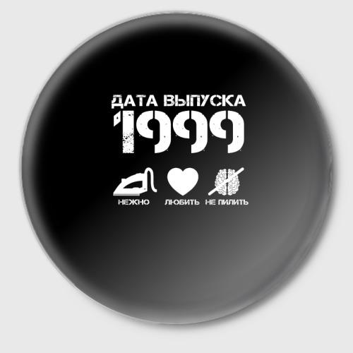 Значок Дата выпуска 1999