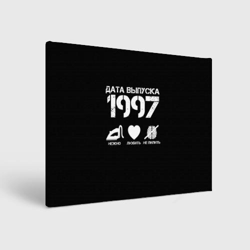 Холст прямоугольный Дата выпуска 1997