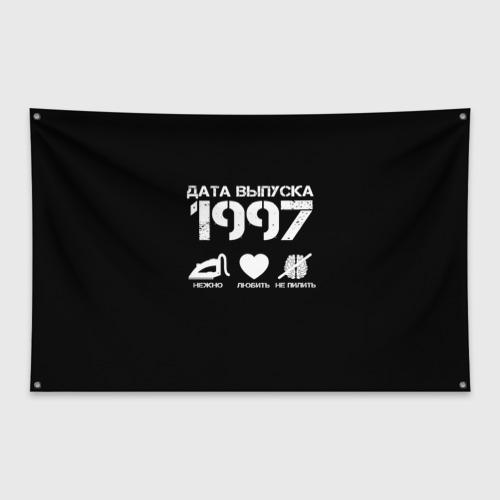 Флаг-баннер Дата выпуска 1997
