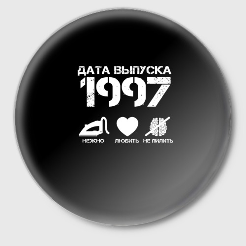 Значок Дата выпуска 1997