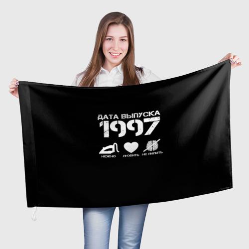 Флаг 3D Дата выпуска 1997