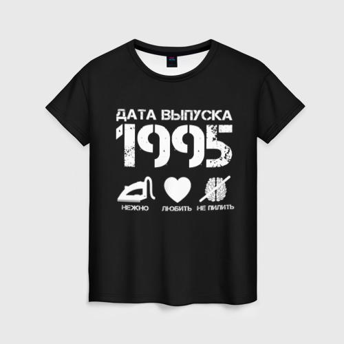 Женская футболка 3D Дата выпуска 1995