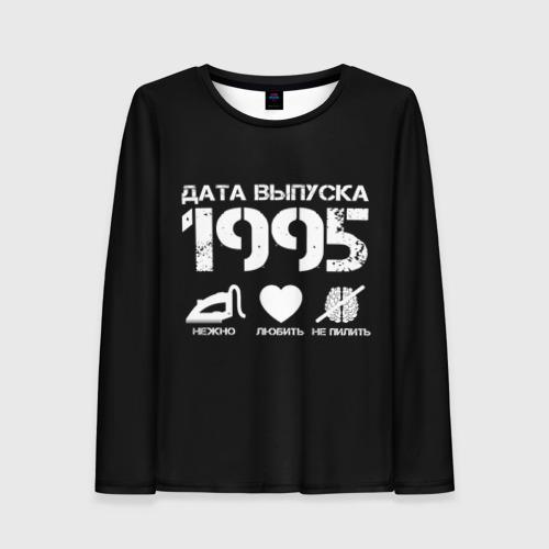 Женский лонгслив 3D Дата выпуска 1995