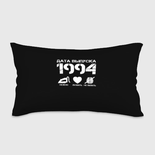Подушка 3D антистресс Дата выпуска 1994