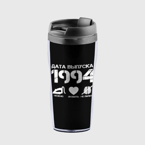 Термокружка-непроливайка Дата выпуска 1994