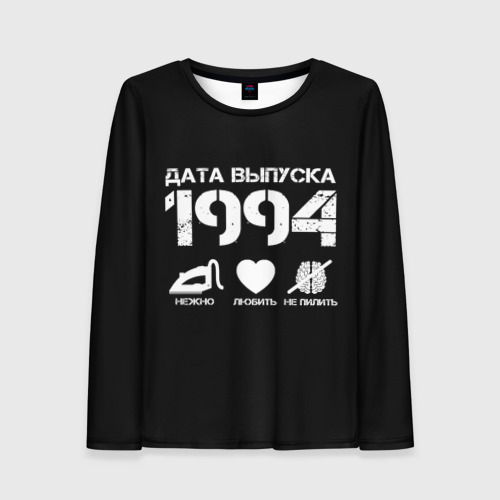 Женский лонгслив 3D Дата выпуска 1994