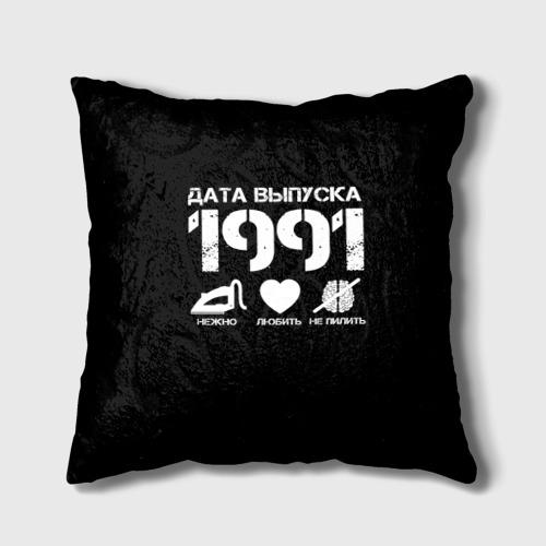 Подушка 3D Дата выпуска 1991