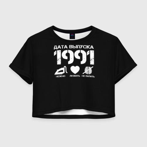 Женская футболка Crop-top 3D Дата выпуска 1991