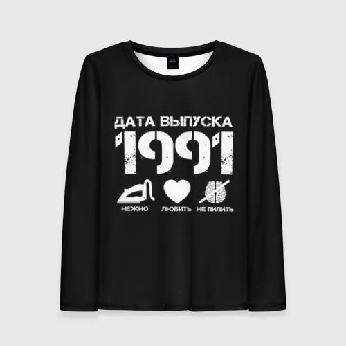 Женский лонгслив 3D Дата выпуска 1991