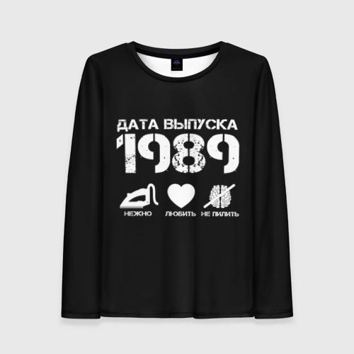 Женский лонгслив 3D Дата выпуска 1989