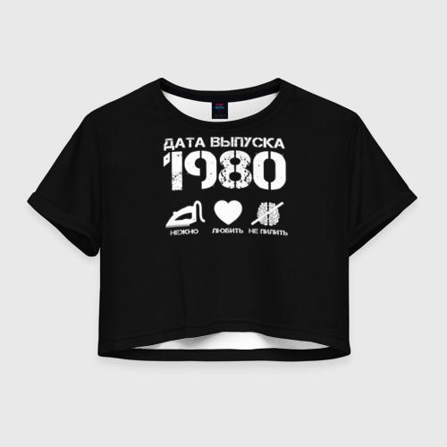 Женская футболка Crop-top 3D Дата выпуска 1980