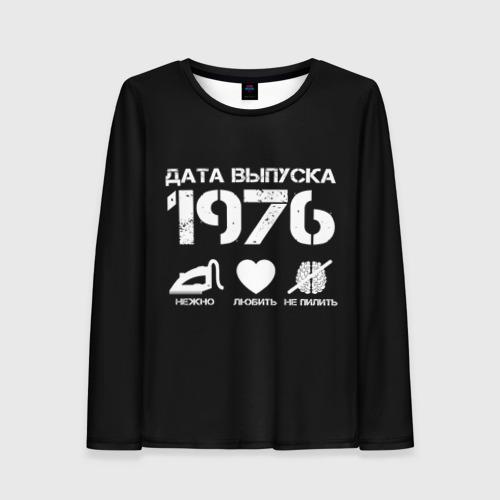 Женский лонгслив 3D Дата выпуска 1976