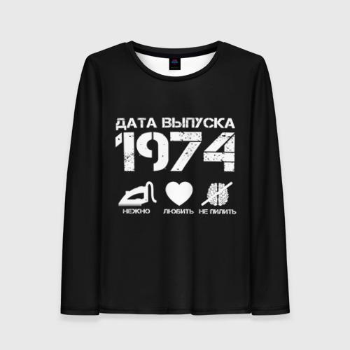 Женский лонгслив 3D Дата выпуска 1974